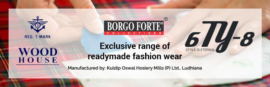 Kuldip Oswal Hosiery Mills (P) Ltd., Ludhiana