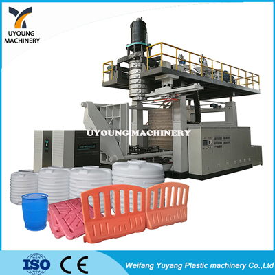 UYOUNG WATER TANK BLOW MOULDING MACHINE