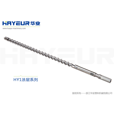 HY1 coating series