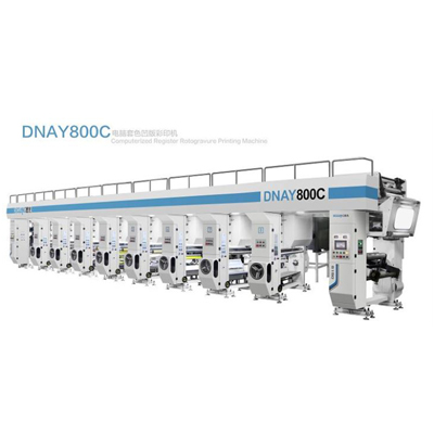 AUTOMATIC HIGH SPEED PLASTIC FILM ROTOGRAVURE PRINTING MACHINE