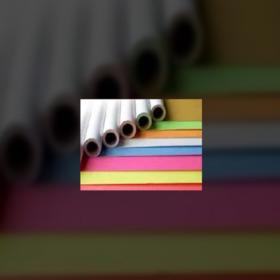 Colour Printing Paper